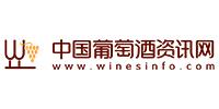 winesinfo